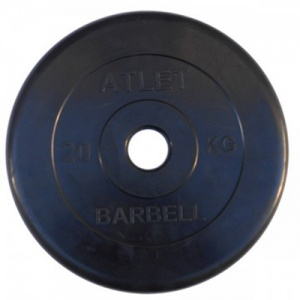 Диск MB Barbell Atlet 20 кг 51 мм